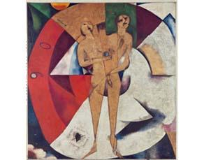 Marc Chagall, Hommage à Guillaume Apollinaire (1913)
